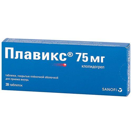 Плавикс, 75 мг, таблетки, покрытые пленочной оболочкой, 28шт.