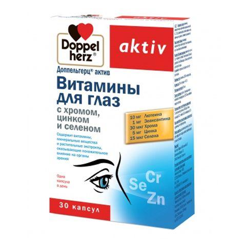 Доппельгерц актив Витамины для глаз с хромом, цинком, селеном, капсулы, 30шт.