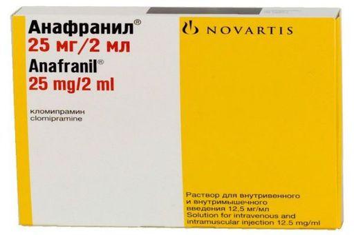 Анафранил, 12.5 мг/мл, раствор для внутривенного и внутримышечного введения, 2 мл, 10шт.