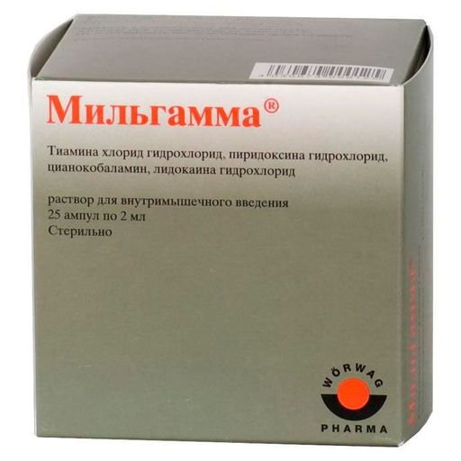 Мильгамма, 100 мг+100 мг+1 мг/2 мл, раствор для внутримышечного введения, 2 мл, 25шт.