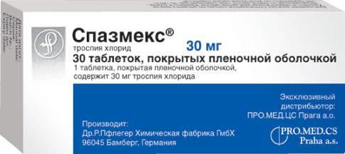 Спазмекс, 30 мг, таблетки, покрытые пленочной оболочкой, 30шт.
