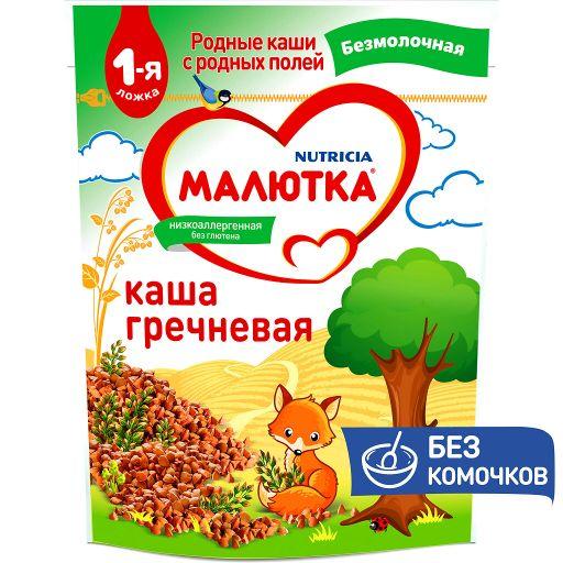 Малютка Каша безмолочная Гречневая с 4 мес., каша детская безмолочная, 200 г, 1шт.