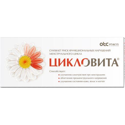 Витамины для женщин при ПМС Цикловита, 850 мг, таблетки в комплекте, 42шт.