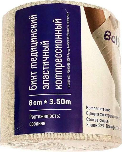 Бинт медицинский эластичный Baltic Medical, 3,5мх8см, средней растяжимости, 1шт.