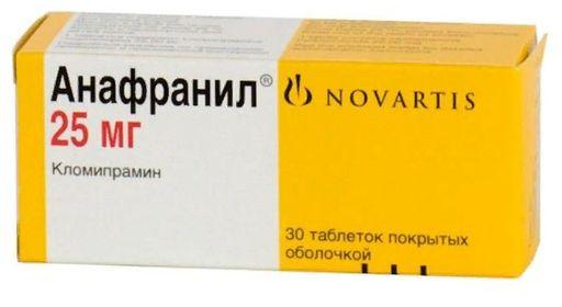 Анафранил, 25 мг, таблетки, покрытые оболочкой, 30шт.