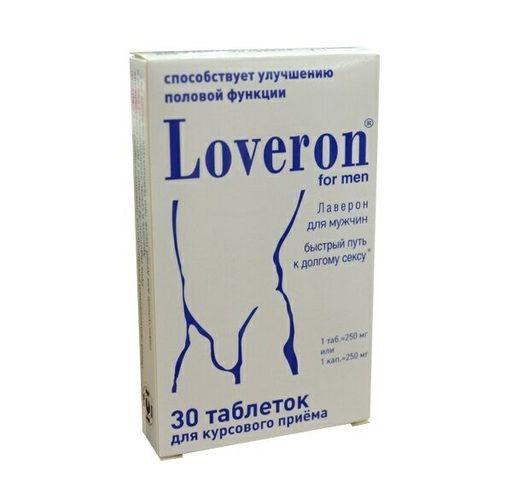 Лаверон для мужчин, 250 мг, таблетки, 30шт.