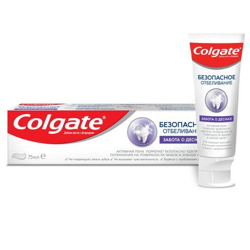 Colgate Паста зубная Безопасное отбеливание Забота о деснах, паста зубная, 75 мл, 1шт.