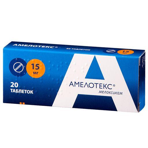 Амелотекс, 15 мг, таблетки, 20шт.