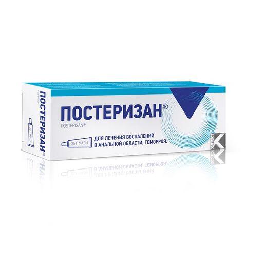 Постеризан, мазь для ректального и наружного применения, 25 г, 1шт.