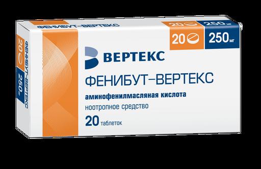 Фенибут, 250 мг, таблетки, 20шт.