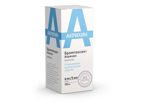 Бромгексин-Акрихин, 4 мг/5 мл, сироп, 100 мл, 1шт.