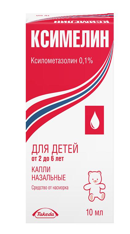 Ксимелин, 0.1%, капли назальные, 10 мл, 1шт.