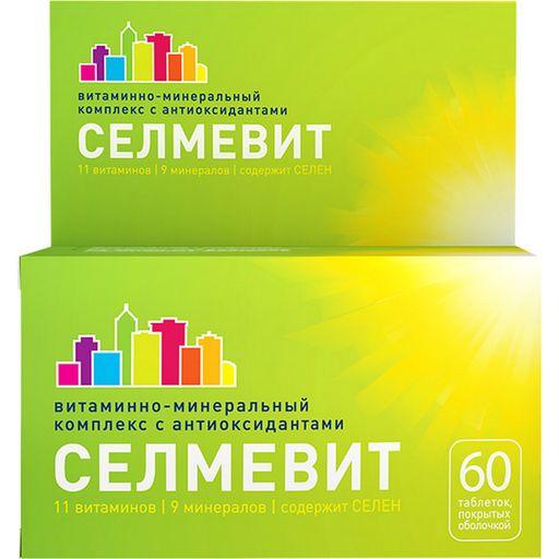 Селмевит, таблетки, покрытые оболочкой, витамины + антиоксиданты, 60шт.
