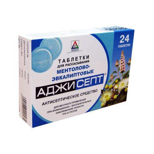 Аджисепт, таблетки для рассасывания, с ментолом и эвкалиптом, 24шт.