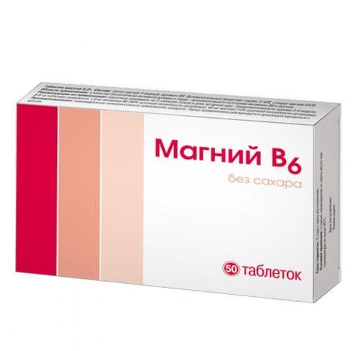 Магний В6, таблетки, 50шт.