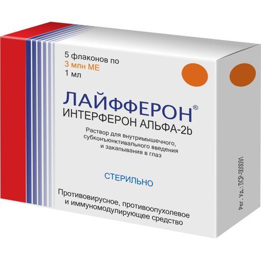 Лайфферон, 3 млнМЕ, раствор для внутримышечного, субконъюнктивального введения и закапывания в глаз, 1 мл, 5шт.