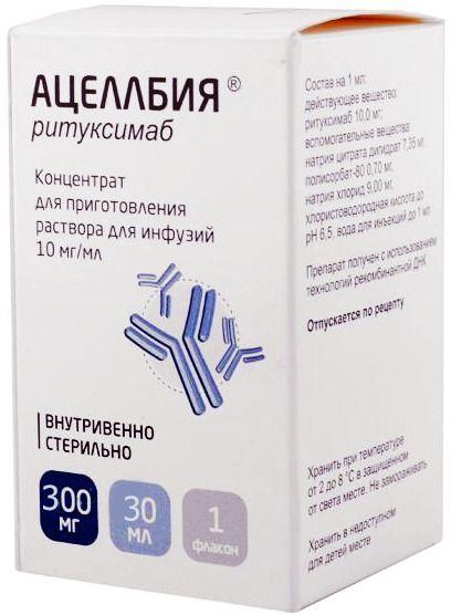 Ацеллбия, 10 мг/мл, концентрат для приготовления раствора для инфузий, 30 мл, 1шт.