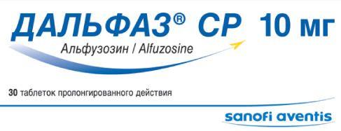 Дальфаз СР, 10 мг, таблетки пролонгированного действия, 30шт.