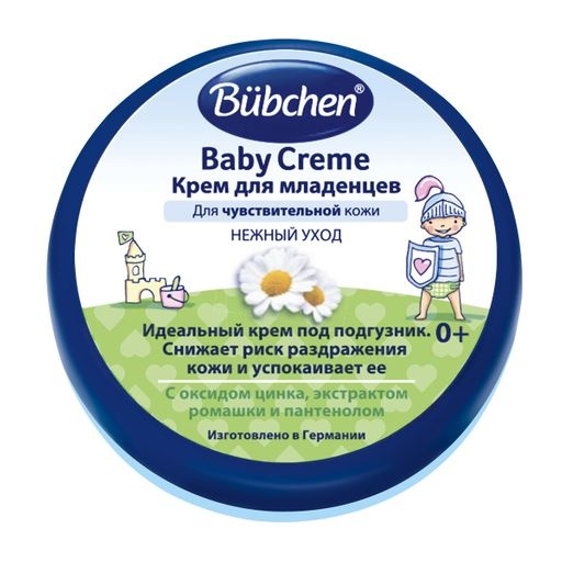 Bubchen Крем для младенцев, крем, 20 мл, 1шт.