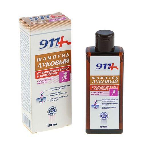 911 шампунь Луковый с репейным маслом, шампунь, 150 мл, 1шт.