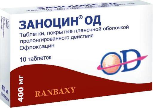 Заноцин ОД, 400 мг, таблетки пролонгированного действия, покрытые пленочной оболочкой, 10шт.