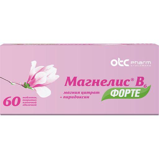 Магнелис В6 форте, 100 мг+10 мг, таблетки, покрытые пленочной оболочкой, магний + витамин В6, 60шт.