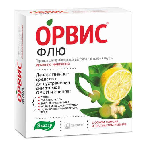 Орвис Флю, 500 мг+25 мг+200 мг, порошок для приготовления раствора для приема внутрь, лимонно-имбирный, 4,95 г, 10шт.