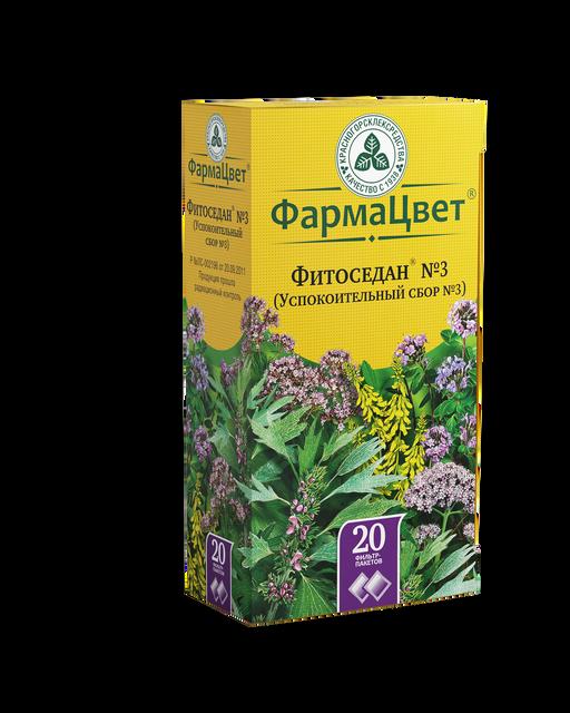 Фитоседан №3 (успокоительный сбор №3), сырье растительное-порошок, 2 г, 20шт.