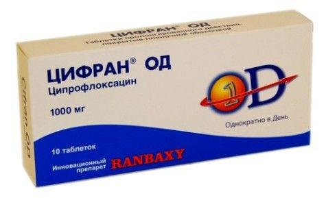 Цифран ОД, 1000 мг, таблетки пролонгированного действия, покрытые пленочной оболочкой, 10шт.