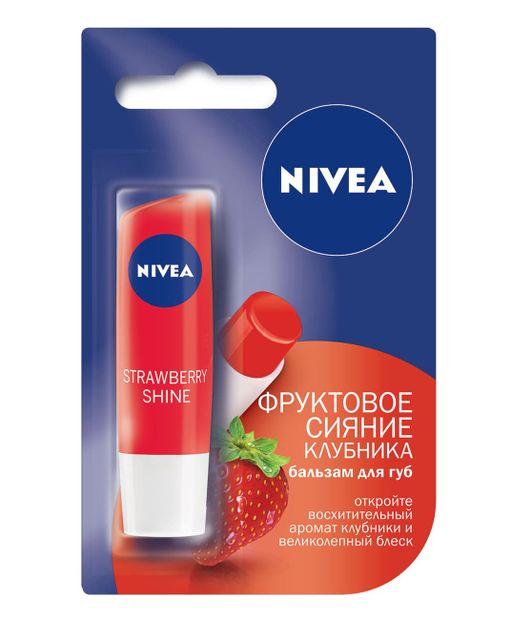 Nivea Бальзам для губ Фруктовое сияние Клубника, бальзам для губ, 4,8 г, 1шт.