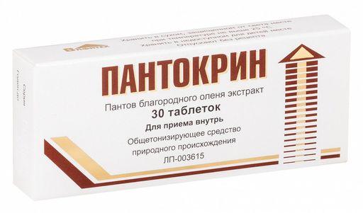 Пантокрин, таблетки, 30шт.