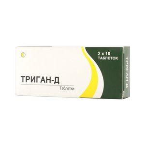 Триган-Д, таблетки, 20шт.