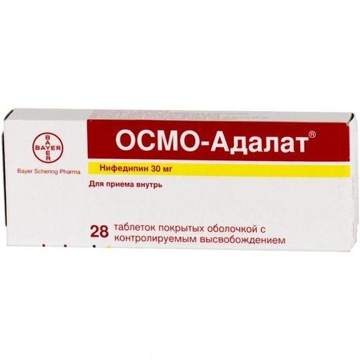Осмо-Адалат, 30 мг, таблетки с контролируемым высвобождением, покрытые пленочной оболочкой, 28шт.