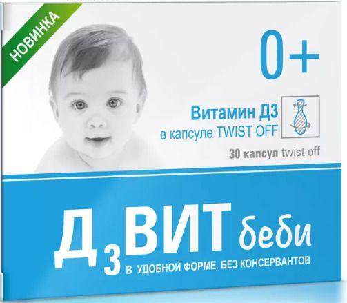 Д3вит беби, 366 мг, капсулы, 30шт.