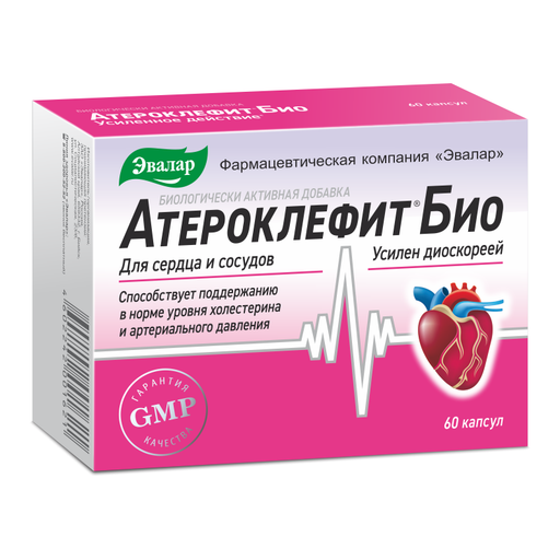Атероклефит БИО, 250 мг, капсулы, 60шт.