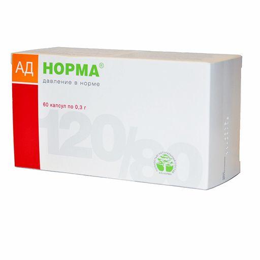 АД Норма, 0.3 г, капсулы, 60шт.