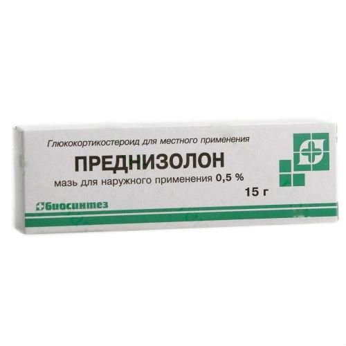 Преднизолон (мазь), 0.5%, мазь для наружного применения, 15 г, 1шт.