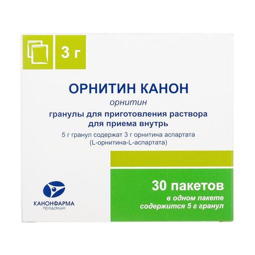 Орнитин Канон, 3 г, гранулы для приготовления раствора для приема внутрь, 5 г, 30шт.