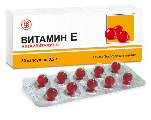 Витамин Е, капсулы, 30шт.