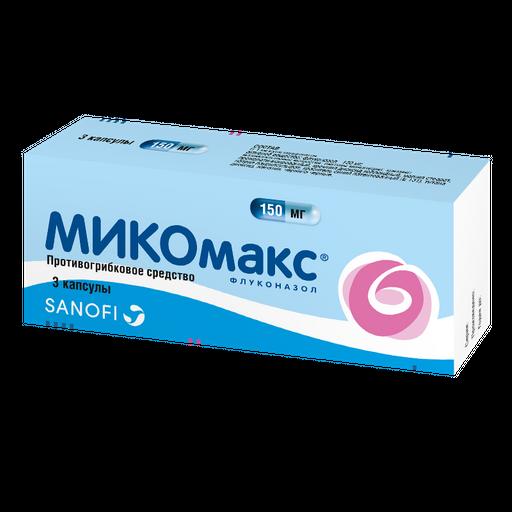 Микомакс, 150 мг, капсулы, 3шт.
