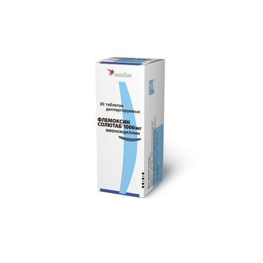 Флемоксин Солютаб, 1000 мг, таблетки диспергируемые, 20шт.