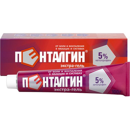 Пенталгин экстра-гель, 5%, гель для наружного применения, от боли в спине, мышцах и суставах, 100 г, 1шт.