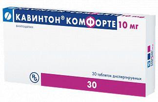 Кавинтон Комфорте, 10 мг, таблетки диспергируемые, 30шт.
