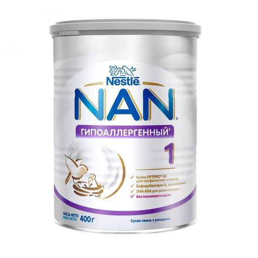 NAN 1 Optipro Гипоаллергенный, для детей с рождения, смесь молочная сухая, с пробиотиками, 400 г, 1шт.
