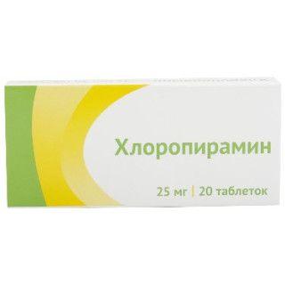 Хлоропирамин, 25 мг, таблетки, 20шт.