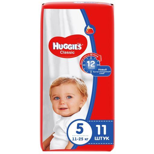 Huggies Classic Подгузники детские одноразовые, р. 5, 11-25кг, 11шт.