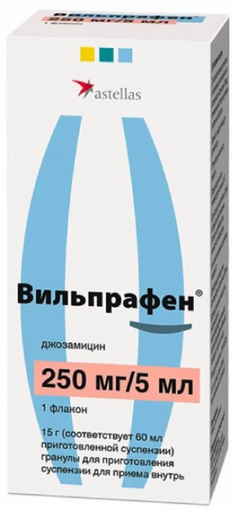 Вильпрафен, 250 мг/5 мл, гранулы для приготовления суспензии для приема внутрь, 15 г, 1шт.