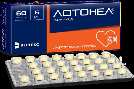 Лотонел, 5 мг, таблетки, 60шт.