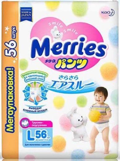 Подгузники-трусики детские Merries, 9-14 кг, р. L, 56шт.
