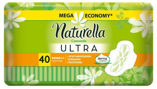 Naturella ultra normal прокладки женские гигиенические, прокладки гигиенические, 40шт.